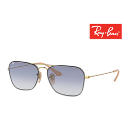 Ray-Ban® Óculos de Sol Square RB3603 001/19 56 por 135.96€ PORTES INCLUÍDOS