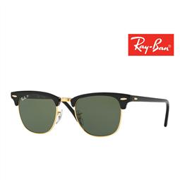 Ray-Ban® Óculos de Sol RB3016 901/58 51 por 155.10€ PORTES INCLUÍDOS