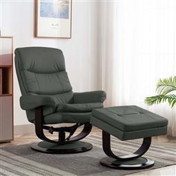 Poltrona reclinável couro artificial/madeira curvada antracite por 531.30€ PORTES INCLUÍDOS