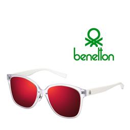 Benetton® Óculos de Sol BE5007 802 56 por 34.98€ PORTES INCLUÍDOS