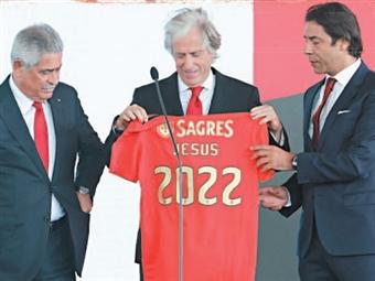 Balanço Record 2020: Benfica. Relembre todos os momentos importantes do seu clube.