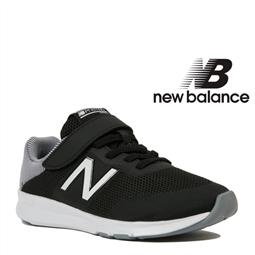 New Balance® Sapatilhas Criança Running Black - 35 por 40.92€ PORTES INCLUÍDOS