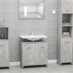 Armário casa de banho 60x33x58 cm contrapl. cinzento cimento por 70.62€ PORTES INCLUÍDOS