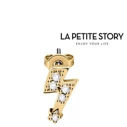 La Petit Story® Brinco Individual - LPS02ARQ01 - Com Caixa e Saco Oferta por 17.16€ PORTES INCLUÍDOS