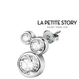 La Petit Story® Brinco Individual - LPS02ARQ130- Com Caixa e Saco Oferta por 23.76€ PORTES INCLUÍDOS