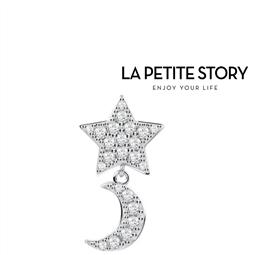 La Petit Story® Brinco Individual - LPS02ARQ30 - Com Caixa e Saco Oferta por 23.76€ PORTES INCLUÍDOS