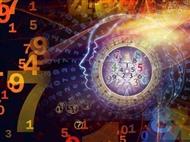 Consulta de Numerologia Online - Descubra os Números da Sua Vida com a GFire Natura em Gaia.