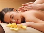 Escolha 1 ou 5 Massagens de Relaxamento na Feeling & Healing em Odivelas. Sinta-se Bem!