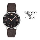 Relógio Emporio Armani® AR11153