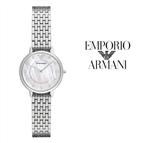 Relógio Emporio Armani®AR2511