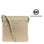 Michael Kors® CONNIE NS LARGE CROSSBODY