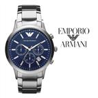 Relógio Emporio Armani® AR2448