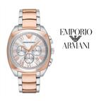 Relógio Emporio Armani® AR1937