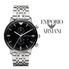 Relógio Emporio Armani® AR0389