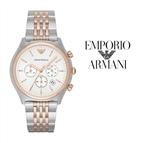 Relógio Emporio Armani® AR1998