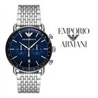 Relógio Emporio Armani® AR11238
