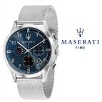 Relógio Maserati® Ricordo | R8873625003