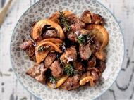 Coleção Receitas Facílimo: Carne de porco com laranja. Faça já download do eBook e áudio.
