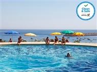 HOTEL do MAR 4*: Estadia em Sesimbra com Vista Mar, Opção de Meia Pensão, Piscina Exterior.