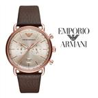 Relógio Emporio Armani® AR11106