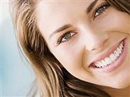 Aplicação de Piercing Dentário na MEDIDENTAL. Obtenha um Sorriso Brilhante e Inovador!