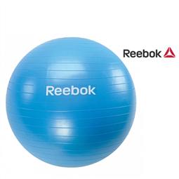 Reebok® Bola de Ginástica 65cm RAB-11016CY por 25.74€ PORTES INCLUÍDOS
